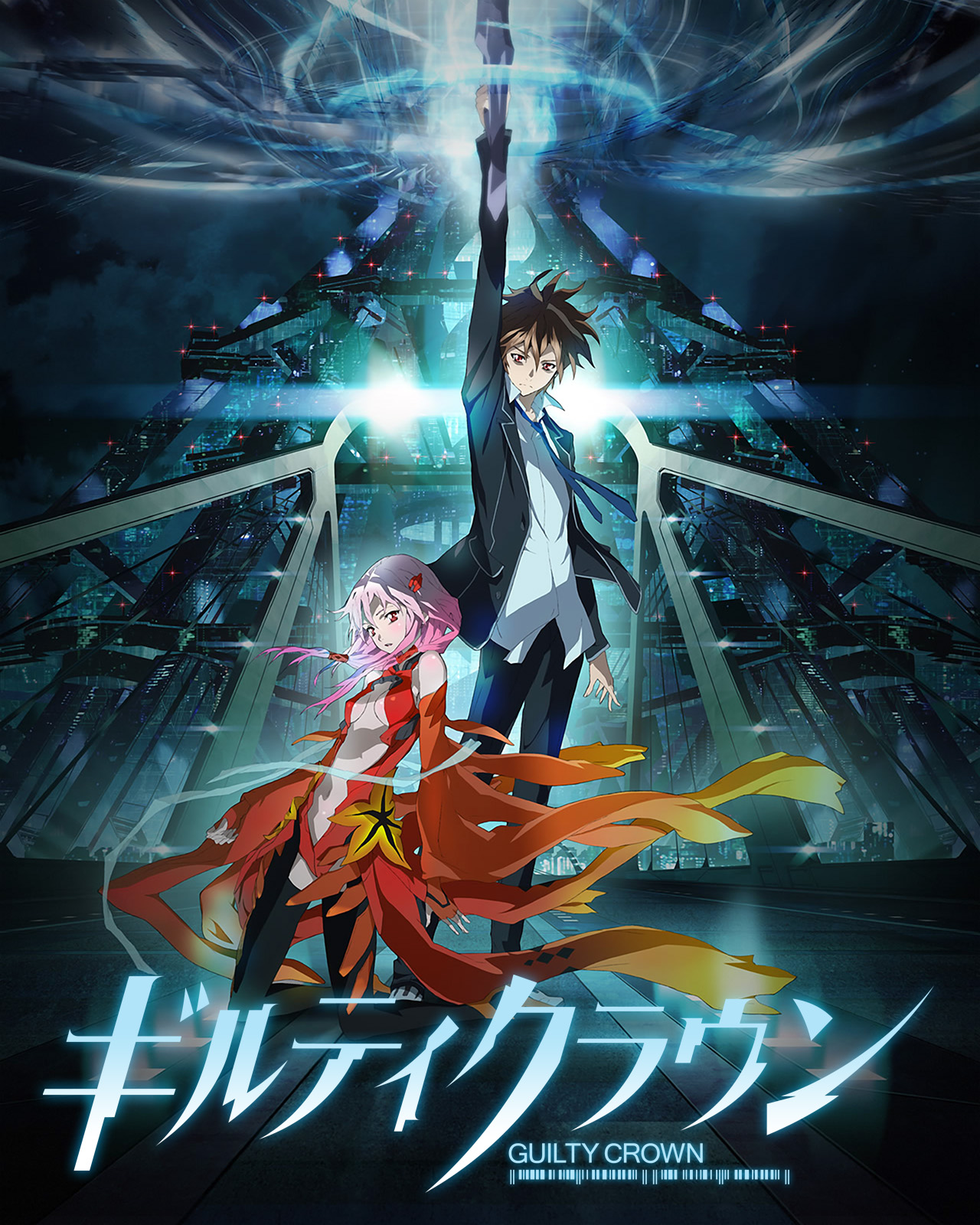 Корона греха / Guilty Crown [Сезон 1, Серия 1-22 из 22 +OVA] 2011